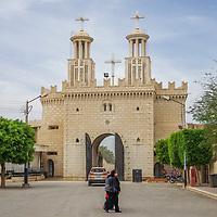 Deir el-Muharraq