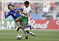 FOOTBALL - CONFEDERATIONS CUP 2005 - GROUP B - JAPAN v MEXICO - 16/06/2005 -RICARDO OSORIO (MEX) / SHUNSUKE NAKAMURA (JAP)  - PHOTO GUY JEFFROY /DIGITALSPORT