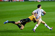 Premiership Rugby 7s 080814