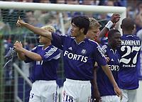 Fotball<br /> Belgia<br /> Foto: Photonews/Digitalsport<br /> NORWAY ONLY<br /> <br /> 21/08/2004<br /> <br /> KI HYEON SEOL - Anderlecht<br /> Nå Wolverhampton