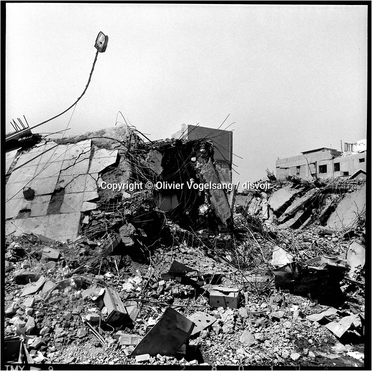 Iraq. Baghdad. Ruins of building in the city center.