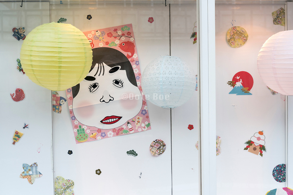 window display with a Lucky Laugh children game Japan