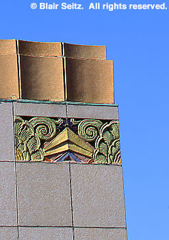 Architectural detail, F. M. Kirby Center for the Performing Arts, Wilkes-Barre, PA