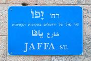 Street sign of Jaffa Street in Jerusalem, Israel