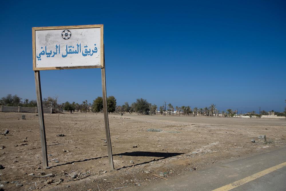 Saham, Sultanate of Oman. January 31st 2009.
