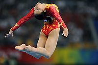 Turn<br /> OL 2008 Beijing<br /> 13.08.2008<br /> Foto: DPPI/Digitalsport<br /> NORWAY ONLY<br /> <br /> China's Fei Cheng competes during the women's team final of the artistic gymnastics at the Beijing 2008 Olympic Games in Beijing on August 13, 2008. China won the gold, while United States won the silver and Romania the bronze<br /> <br /> BILDET INNGÅR IKKE I FASTAVTALER