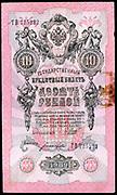 Pre-Revolutionary ten rouble Russian banknote, 1909.
