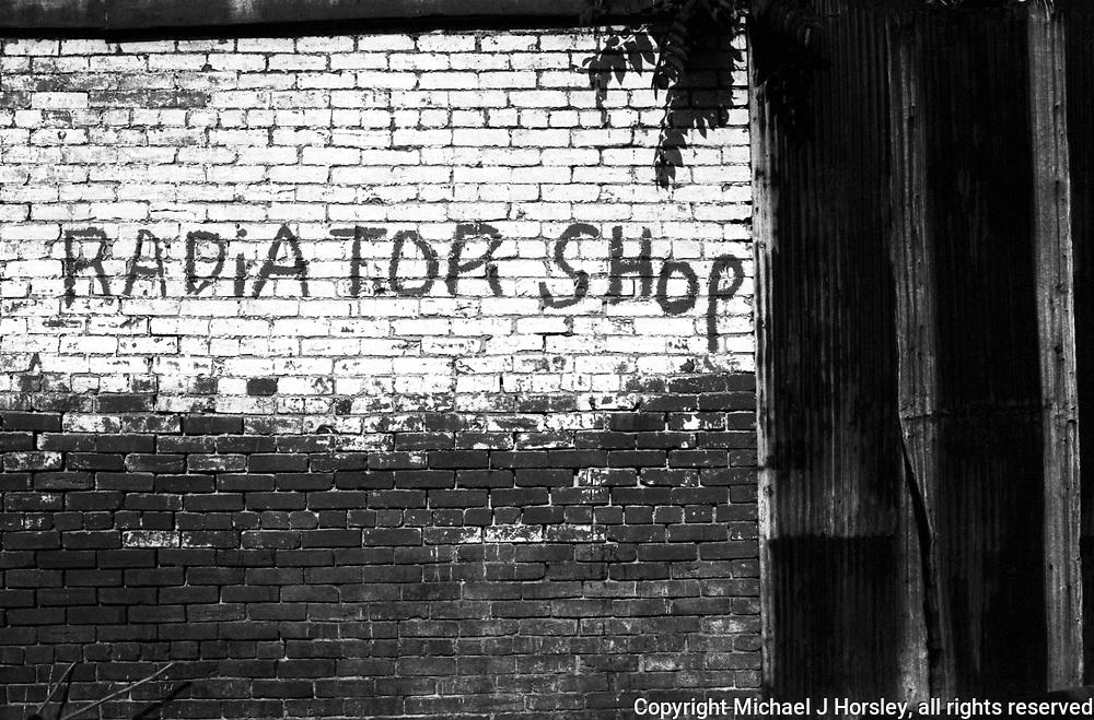 14th Street Alley NW Washington DC, 1987