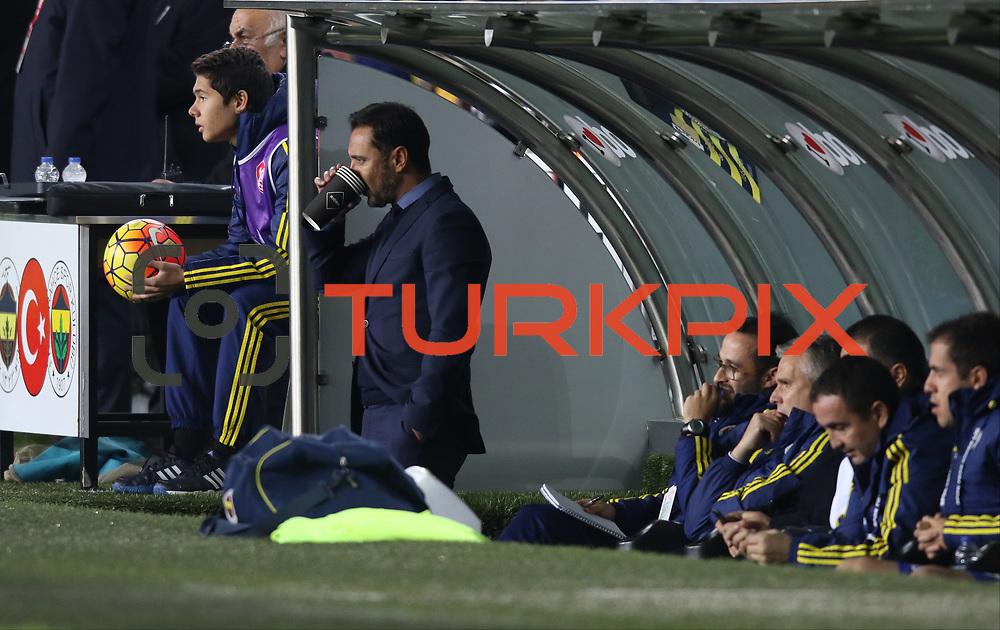 Fenerbahce's and Trabzonspor's during their Turkish super league soccer derby Fenerbahce between Trabzonspor at the Sukru Saracaoglu stadium in Istanbul Turkey on Monday 30 November 2015. Photo by Kurtulus YILMAZ/TURKPIX