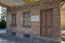 Stalin's Childhood Home, Joseph Stalin Museum