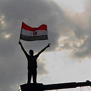 Egypt's Ongoing Revolution