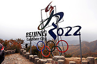 Logo Beijing 2022 Winter Olympic Games Candidate City during the Stage 2, Chongli Tang Inn Hotel - Yanqing Badaling International Exhibition Centre (147,5Km) , of the 4th Tour of Beijing 2014, in China, on October 10, 2014. Photo Tim de Waele / DPPI
