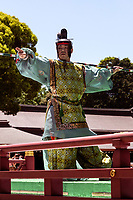 """Bugaku traditional dance has been performed has long been performed for the most part to Japanese imperial court audiences and the elite for more than twelve hundred years. After World War II the dance began to be performed to the public and has even toured around the world.  The dance is known for its slow and exact movements. The dancers wear intricate traditional costumes, which often include headgear and masks.   The helmets are of gold, brilliantly decorated cloisonné.   The music and dance pattern is repeated several times, giving it a somewhat monotonous quality. It is performed on a square platform.  Some bugaku dances show legendary battles, others enact encounters with divine personages or mythical beasts - natural metaphors describe how their movement should be""""like a tree swaying in a cool breeze"""". When Buddhist culture came to Japan via Korea and China in the seventh century, it brought dance traditions along with it.  Bugaku draws heavily from Buddhist culture, and incorporates many traditional Shinto factors into the dance. These influences eventually mixed together and over the years were refined into something uniquely Japanese.  When considering modern Japanese culture it is surprising that such a slow and ancient tradition has survived."""