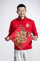 **EXCLUSIVE**Portrait of Chinese soccer player Zhang Wenzhao of Guangzhou Evergrande Taobao F.C. for the 2018 Chinese Football Association Super League, in Guangzhou city, south China's Guangdong province, 7 February 2018.