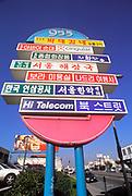 Koreatown, Vermont Avenue, Los Angeles, California (LA)