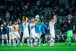 Slovenian national team after defeating Poland during the 2020 UEFA European Championships group G qualifying match between Slovenia and Poland at SRC Stozice on September 6, 2019 in Ljubljana, Slovenia. Photo by Grega Valancic / Sportida