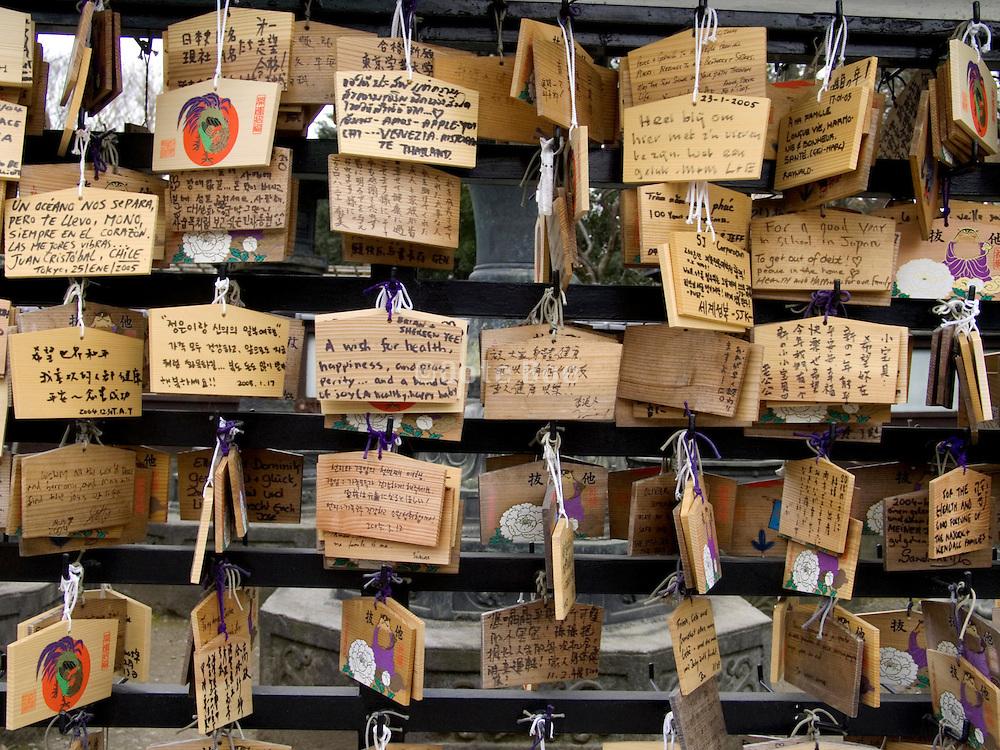 prayer good luck tablets outside an Asian temple Tokyo Japan