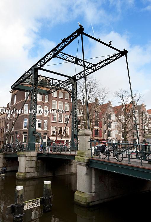 Swing bridge across Brouwersgracht canal in Amsterdam Netherlands