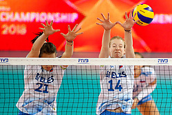 Tina Grudina and Lana Scuka of Slovenia during the volleyball match between National team of Slovenia and Dominican Republic in Preliminary Round of Womens U23 World Championship 2017, on September 4, 2017 in SRC Stozice, Ljubljana, Slovenia. Photo by Morgan Kristan / Sportida