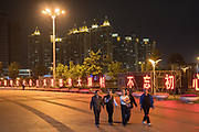 Kunshan station environs<br /><br />Shanghai Hongqiao Train Station is a high-speed station with bullet trains to most cities in China such as Beijing, Hangzhou, Suzhou, Guangzhou & Chengdu