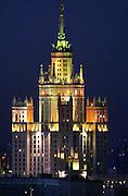 The apartment building on Kotyelnicheskaya Nabyerezhnaya embankment in Moscow, Russia. One of Stalin's Seven Sisters.