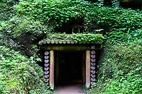 Ryugenji Mabu Mine Shaft at Iwami Ginzan - Ryugenji-mabu is one of the few mine tunnels open to public. Chisel marks show the traces that the miners made to scrape tunnels by hand.  Ryugenji Mabu Mine Shaft was built in 1715.  Although Ryugenji-Mabu is only one of the more than 500 shafts and galleries that had originally been dug, it is the most accessible to visitors.  Iwami Ginzan flourished between 1500 and 1700 as an active silver mine and was fought over by many rulers in the area but came under strict control around the end of the Tokugawa Shogunate. At one point, Japan produced a third of the world's silver, and most of this was mined by at Iwami Ginzan. Silver from Iwami was exported overseas and it played a large role in supporting trade between Europe and Asia.  Around the mine are merchant and samurai houses which date back to the time when the mine was active.