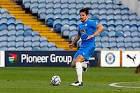 Ash Palmer. Stockport County FC 1-1 Dagenham & Redbridge. Vanarama National League. Edgeley Park. 11.5.21