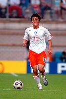 Fotball <br /> FIFA World Youth Championships 2005<br /> Nederland / Holland<br /> Foto: ProShots/Digitalsport<br /> <br /> nigeria - sør-korea, emmen, 15-06-2005<br /> <br /> hyung min shin van korea