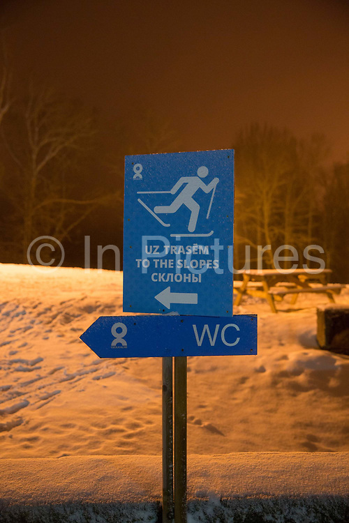 Ozolkalns ski resort at night on the 13th February 2019 in Ozolkalns in Latvia. The small ski resort of Ozolkalns is located near the historic town of Cesis in north eastern Latvia.