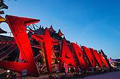 Las Vegas - Neon Museum