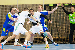 Players during handball match between National teams of Slovenia and Hungary in play off of 2015 Men's World Championship Qualifications on June 15, 2014 in Rdeca dvorana, Velenje, Slovenia. Photo by Urban Urbanc / Sportida