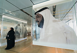 Interior of new museum at reconstructed fort at Qasr Al Muwaiji in Al Ain United Arab Emirates UAE