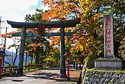 Japan, Tochigi, Nikko, Torii the entrance gate to the national park