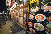 Dining at a ramen restaurant in Japan.