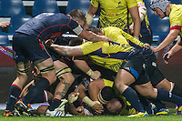 Rugby test match between Romania and USA, on National Stadium Arc de Triomphe in Bucharest, November 8, 2014.  Romania lose the match against USA, final score 17-27.