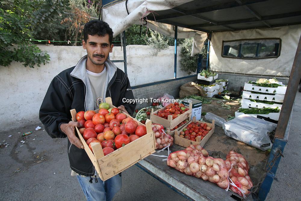 grocery shop in Amman, Jordan