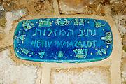 Artistic Street sign, Jaffa
