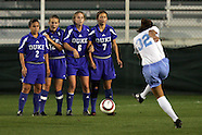 2005.11.04 ACC: North Carolina vs Duke