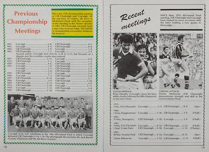 All Ireland Senior Hurling Championship - Final,.04.09.1983, 09.04.1983, 4th September 1983,.Kilkenny v Cork, .Kilkenny 2-14, Cork 2-12,.04091983AISHCF,.