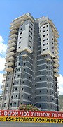 Almost complete High rise housing project in Israel