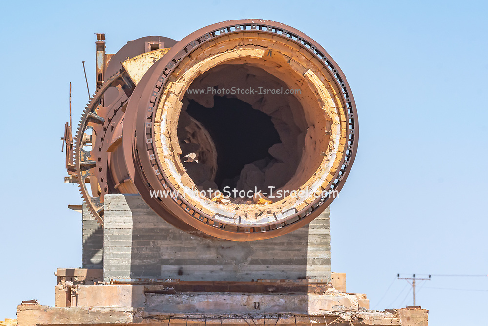 Dead Sea Works (DSW) A kiln for drying and processing phosphate