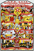 Russian poster of 1919 showing the benefits to workers of the Revolution of 1917. On the left is the old order, where the rich exploit the Proletariat.   On the right is the new order with the rich expelled  and the state now claimed by the people.
