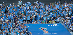 June 25, 2018 - Samara, Russia - Fans of Uruguay celebrate the victory after the 2018 FIFA World Cup Russia group A match between Uruguay and Russia at Samara Arena on June 25, 2018 in Samara, Russia. (Credit Image: © Foto Olimpik/NurPhoto via ZUMA Press)