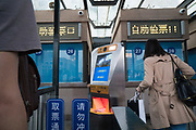 To enter the Beijing Train Station everyone has to pass by the Face recognition machines, scanning their ID papers first, then having their face scanned to make sure they are who they say they are. Big brother is watching. Above the entrance to the station are instructions how to do thisd process oneself, without help from staff.