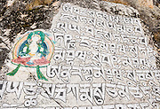 """In Nepal, Buddhist prayers have been inscribed in the rocks of Sagarmatha National park, a World Heritage Site. Published in """"Light Travel: Photography on the Go"""" book by Tom Dempsey 2009, 2010."""