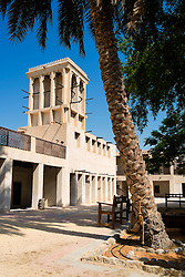Ras Al Khaimah Museum based in former fort in  United Arab Emirates UAE