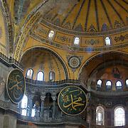 View of Hagia Sophia dome