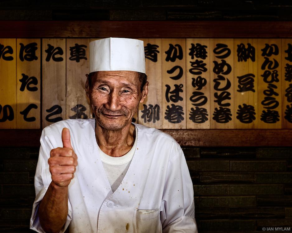 The Sushi Chef - Yokohama, Japan