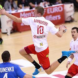 HBALL: 24-10-2018 - Denmark - Ukraine - Euro 2020 Qualifier