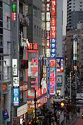 outdoor neon advertising signs in Tokyo Japan Shinjuku district